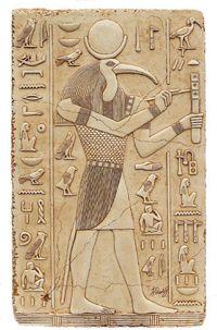 Thoth, Egyptian Moon God of wisdom, speech, writing, measurement and magic