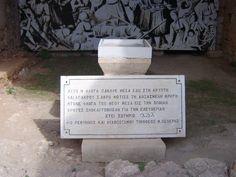 #Arkadi monastery, #Rethymno, #Crete, #pass2greece Rethymno Crete, Bring Up, Greek Mythology, Words, Horse