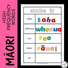 Māori High Frequency Words – 'Make it' Mats Spelling Words, Sight Words, Magnetic Letters, Alphabet Letters, Teaching Kids, Kids Learning, Maori Words, School Resources, Classroom Resources