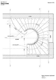Примеры проектов бетонных лестниц | ГармонияПространства