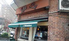 """El """"Roble Bar"""" fue designado como """"Bar Notable de Tres de Febrero"""""""