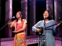 """『童神』 warabigami ☆ 古謝美佐子 ☆ 夏川りみ""""Natsukawa Rimi"""" Deep Love, My Love, Japanese Song, Music Express, Okinawa Japan, My Spirit, In A Heartbeat, My Music, Singer"""