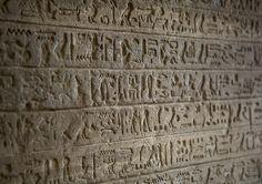 Buhen Temple Hieroglyphs In The The National Museum Of Sudan, Khartoum, Sudan   Flickr - Photo Sharing!