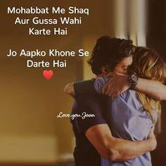 New Love heart Shayari Girls And boys in Hindi for Status Love Shayari Romantic, Romantic Quotes For Her, Real Love Quotes, Love Quotes Poetry, Couples Quotes Love, Love Picture Quotes, Sweet Love Quotes, Love Quotes In Hindi, Beautiful Love Quotes