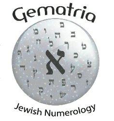 gematria | Ultimate Decade Review: The Gematria Revealed | Opinion | Jewish ...Jewish Numerology   Gematria http://www.jewishjournal.com/opinion/article/ultimate_decade_review_the_gematria_revealed_20100105/