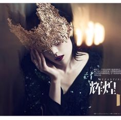 VOGUE CHINA beauty story featuring Tao Okamoto in our 24 carat gold OPERA MASK Photography Lachlan Bailey Styling Claire Richardson