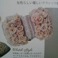 クラッチバックブーケ|happy wedding* |Ameba (アメーバ)