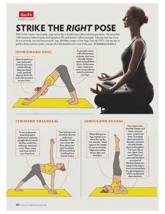 Strike the right pose - yoga