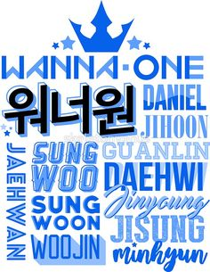 Pop Stickers, Seventeen Woozi, Nct Dream Jaemin, One Logo, Bullet Journal School, First Art, Aesthetic Photo, Sticker Design, One Pic