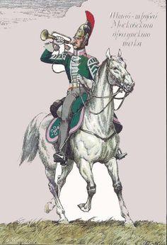 Escadron Moscou-Trompette - 1812