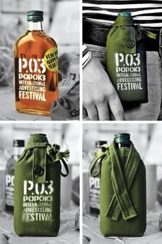 Popok Flask on Packaging of the World - Creative Package Design Gallery