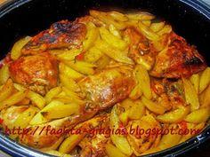 Κοτόπουλο με πατάτες και κέτσαπ στη γάστρα - από «Τα φαγητά της γιαγιάς» Roasted Chicken And Potatoes, Roast Chicken, Cookbook Recipes, Cooking Recipes, Ketchup, Meat, Food, Eten