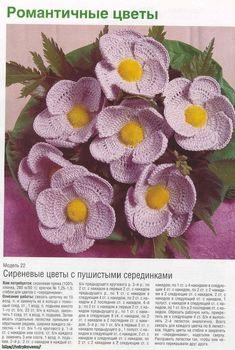 Вязаные цветы - отличные варианты. Обсуждение на LiveInternet - Российский Сервис Онлайн-Дневников