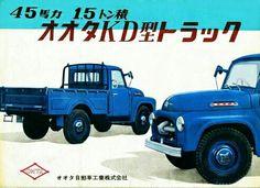 Ohta TypeKD Truck