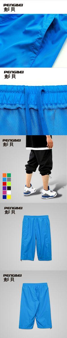 Brand casual fashion bandana baggy swat sweat kids hip hop pant sweatpants  justin bieber mens joggers pants