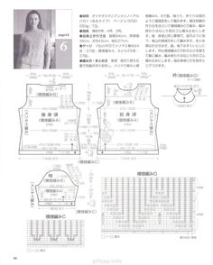 giftjap.info - Интернет-магазин | Japanese book and magazine handicrafts - Lets knit series NV80143 2010