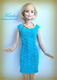 Barbie Knitting Patterns, Knitting Dolls Clothes, Barbie Patterns, Knitted Dolls, Crochet Dolls Free Patterns, Doll Clothes Patterns, Clothing Patterns, Barbie Hair, Barbie Dress