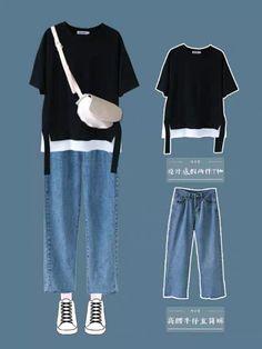 Korean Girl Fashion, Ulzzang Fashion, Korean Street Fashion, Korea Fashion, Korean Outfit Street Styles, Korean Outfits, School Uniform Outfits, Cool Outfits, Fashion Outfits