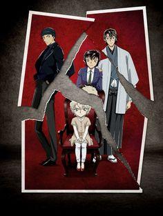 Detective Conan: The Scarlet Bullet Film Teaser Trailer Released Detective Conan Gin, Detective Conan Shinichi, Conan Movie, Detektif Conan, Bullet Film, Mc Wallpaper, Gosho Aoyama, Kaito Kid, Amuro Tooru