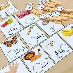 No photo description available. Arabic Alphabet Letters, Arabic Alphabet For Kids, Preschool Literacy, Preschool Activities, Learn Arabic Online, Arabic Lessons, Islam For Kids, Arabic Language, Learning Arabic