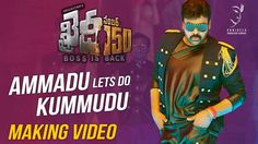 Ammadu Lets Do Kummudu Song Making Video
