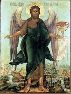 Προσευχή εις τον άγιο Ιωάννη τον βαπτιστή και Πρόδρομο. | ΑΡΧΑΓΓΕΛΟΣ ΜΙΧΑΗΛ