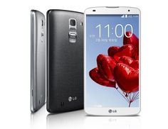 LG G Pro 2 debuts on the mobile arena