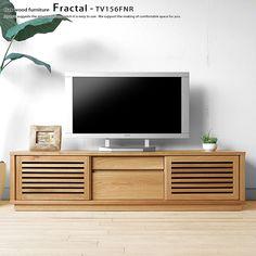 ナラ無垢材の素材感たっぷりのTVボード。開梱設置配送 幅156cm ナラ材 ナラ無垢材 天然木 木製テレビ台 格子扉 引き戸 スライド扉のテレビボード FRACTAL-TV156FNR ※素材によって金額が変わります!