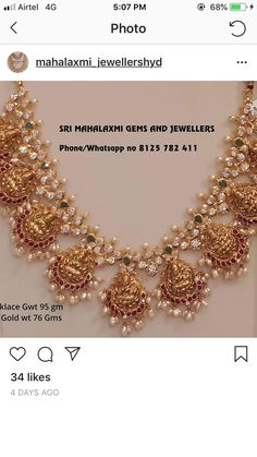 Indian Gold Jewelry Near Me Kids Gold Jewellery, Gold Jewellery Design, India Jewelry, Gold Jewelry, Gold Necklace, Indian Wedding Jewelry, Bridal Jewelry, Jewelry Patterns, Chains