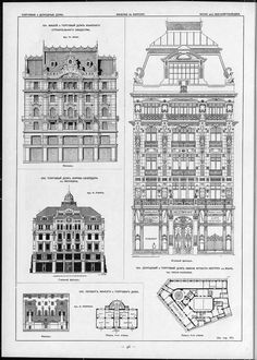 Classic Architecture, Architecture Drawings, Historical Architecture, Architecture Design, Old Buildings, Black And White Colour, Fantasy World, Pixel Art, Planer