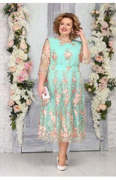 Plus Size Maxi Dresses, Plus Size Outfits, Mother Of The Bride Plus Size, Arabic Dress, Mom Dress, Elegant Woman, Plus Size Fashion, Beautiful Dresses, Marie