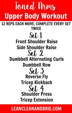 Toned Arms Upper Bod