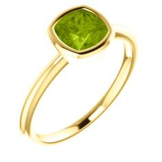 14kt Yellow  6mm Cushion Ring Mounting