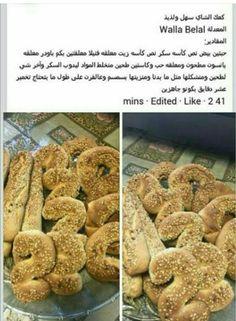 كعك الشاي Arabic Dessert, Arabic Sweets, Sweets Recipes, Cooking Recipes, Lebanon Food, Tunisian Food, Middle Eastern Desserts, Arabian Food, Sweet Sauce