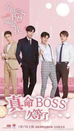 A Chinese Drama with 20 Episodes. Kdrama, Top Drama, Taiwan Drama, Korean Drama List, Love Cast, Chines Drama, Drama Fever, Drama Funny, Fiction Movies