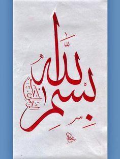 Bismillah hir Rahman Nir Rahim - Minimum Dua For You Bismillah Calligraphy, Calligraphy Drawing, Calligraphy Handwriting, Islamic Art Calligraphy, Islamic Wall Art, Arabic Art, The Villain, Religious Art, Islamic Gifts