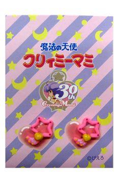 Mahou no Tenshi Creamy Mami - Earrings - Mahou no Tenshi Creamy Mami × galaxxxy - Creamy Mami Mini Earrings - Lumina Star (Galaxxxy)
