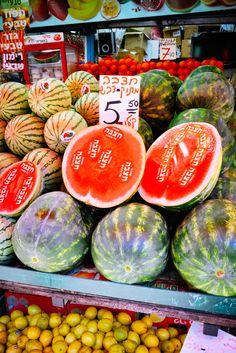 Shuk Ha'Carmel (Carmel Market), Tel Aviv, Israel
