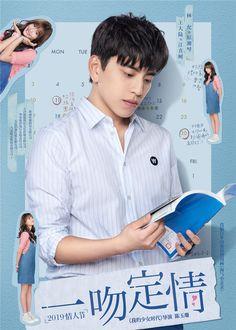 Darren Wang Yi Wen Ding Qing Fall in love at first kiss Popular Korean Drama, Korean Drama Tv, Drama Taiwan, Drama Korea, Drama Film, Drama Movies, First Kiss Movie, Darren Wang, Itazura Na Kiss