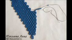 Beaded Necklace with Bugle Beads. Beading Tutorial Beaded Necklace with Bugle Beads. Seed Bead Tutorials, Beading Tutorials, Beading Patterns, Bead Jewellery, Seed Bead Jewelry, Motifs Perler, Beaded Necklace Patterns, Beading Techniques, Bijoux Diy