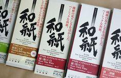 Japanese Awagami Inkjet Paper - Silverprint