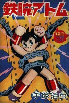 """djinn-gallery: """"Astro Boy chained """""""
