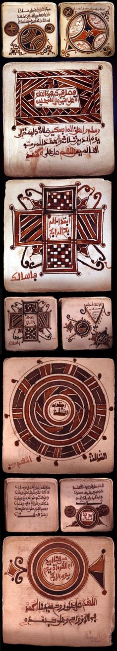 Africa | Decorated pages from a miniature Koran.  The decoration shows the typical Islam magic design that accompanied the penetration of Islam to the sub-Saharan Africa. | Hausa people, Nigeria | Period; late 17th - early 18th century | Image ©Werner Forman Archive
