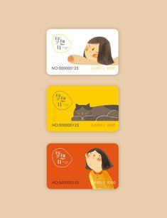 梦想日咖啡品牌设计 Day Dream cafe Brand Design on Behance by Hao Hao Graphic Design Branding, Graphic Design Posters, Graphic Design Inspiration, Typography Design, Graphisches Design, Print Design, Logo Design, Design Trends, Creative Logo