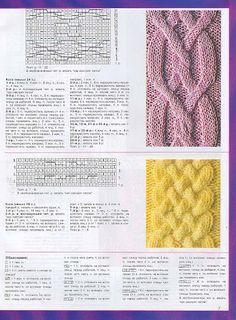 Zolushka Vzory 12 - Isabela - Knitting 2 - Álbumes web de Picasa
