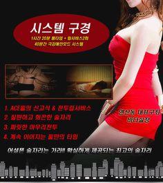 연산동풀싸롱↔『OlO-②③⑤③-⑧⑨⑥⑥』바다실장 #연산동풀싸롱 #부산풀싸롱