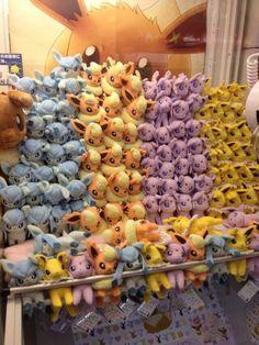 Pokemon Photos from Tokyo - Glaceon Espeon Flareon Jolteon I LOVE EEVEE plush dolls crane game Pokemon Room, Pokemon Plush, My Pokemon, Pikachu, Pokemon Merchandise, Pokemon Photo, Eevee Evolutions, Cute Plush, Cute Toys