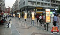 Walking Billboard displays can travel on streets and sidewalks, and can gain access to areas where larger vehicles would be prohibited. This allows brands to bring their message closer to crowds .They can also be used for general branding purposes to reach audiences in urban areas and around popular tourist destinations.