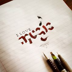 "Tolga Girgin™ // Official op Instagram: ""'I love music' 3D lettering. #cur8…"