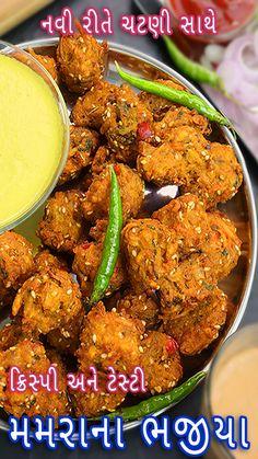Spicy Chutney Recipe, Chili Chutney, Chutney Recipes, Spicy Recipes, Chicken Recipes, Cooking Recipes, Snacks Recipes, Gujarati Recipes